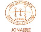 JONAの有機認証ロゴ