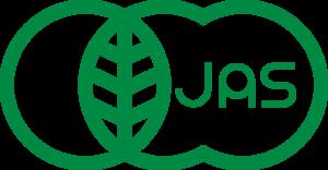 日本の有機認証ロゴ 有機JAS