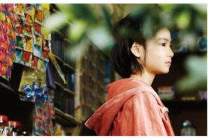 是枝裕和監督 最新作『万引き家族』公式サイト - GAGA2