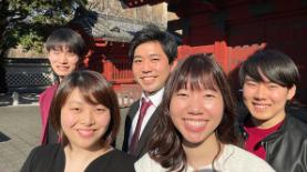 東京大学リメリック
