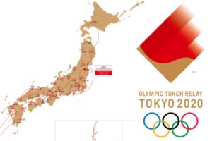 東京2020オリンピックロゴ&日本地図