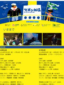 上垣ひなたミュージカル11