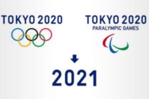 東京2020オリンピック→2021