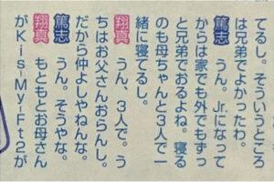 伊藤篤志6