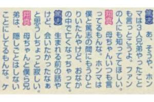 伊藤篤志7