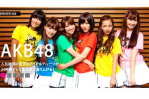 AKB48番組パーソナリティ