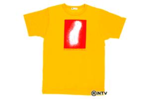 チャリTシャツ[第21回]1998年