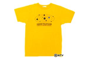 チャリTシャツ[第15回]1992年