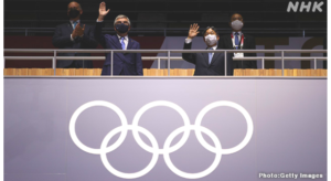 天皇陛下 国際オリンピック委員会バッハ会長