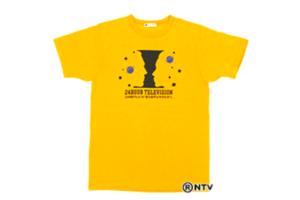チャリTシャツ[第16回]1993年