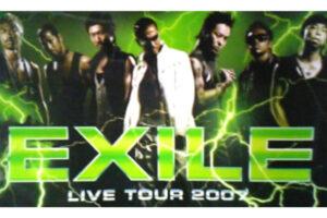 EXILE LIVE TOUR 2007