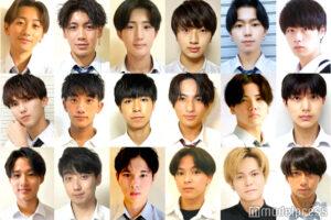 「男子高生ミスターコン2021」候補者の一部